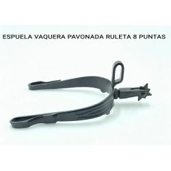 ESPUELA VAQUERA 8 PUNTAS...